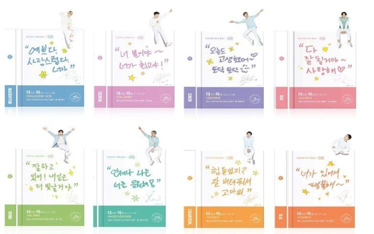 Nature-Republic-2018-Exo-Real-Comforting-Mask-Sheet